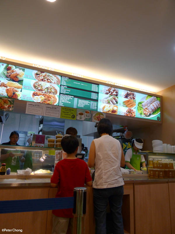 Ho Chiak: Tasty convenience food: Qiji