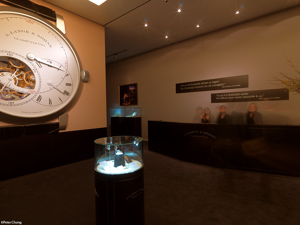 A. Lange & Sohne SIHH 2011 booth, main facing wall and reception.